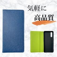 """Thumbnail of """"希少カラー✨ OPPO RENO A バイカラー 手帳型 ベルトなし エコレザー"""""""