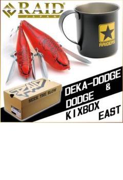 "Thumbnail of ""RAID JAPAN KIXBOX EAST 限定ダッジ&デカダッジ"""