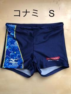 "Thumbnail of ""KONAMI コナミ 水着 S 160"""