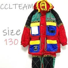 """Thumbnail of """"CCLTEAM【130】スキーウェア スノーウェア スノーボード 雪遊び キッズ"""""""