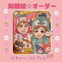 "Thumbnail of ""☀️似顔絵オーダー ☀️オーダーメイド 受付中✨ファミリー 誕生日 記念日✨"""