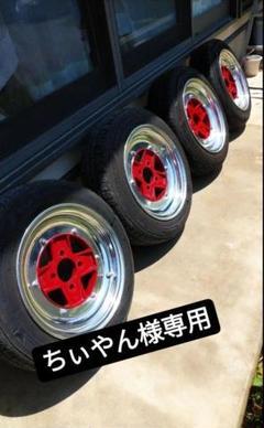 """Thumbnail of """"PCD100 スピードスター マーク2 13インチ 6J ホイール4本セット!"""""""