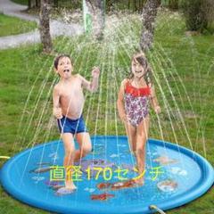 """Thumbnail of """"屋外プール 噴水マット 子供用 直径170㎝ 夏の水遊び"""""""