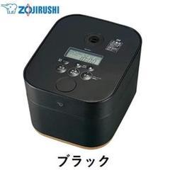 "Thumbnail of ""ZOJIRUSHI 象印 STAN. IH炊飯ジャー(5.5合炊き)NWSA10"""
