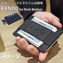 """Thumbnail of """"【BANDO】スリムウォレット"""""""