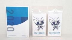 "Thumbnail of ""【新品】2020 東京 オリンピック ミライトワ ポチ袋"""