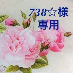 """Thumbnail of """"❤️青りんご❤️高品質 フレグランスオイル❤️"""""""