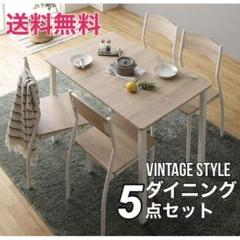 "Thumbnail of ""【新品】ダイニング5点セット ホワイト ヴィンテージ テーブル 椅子 セット"""