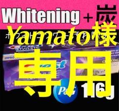 """Thumbnail of """"【チャコール116gと一緒】Yamato様専用 nobrand"""""""