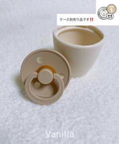 """Thumbnail of """"【Vanilla】正規品 BIBS おしゃぶり1個 (0-6ヶ月/6-18ヶ月)"""""""