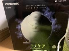 "Thumbnail of ""Panasonic EH-SA41-N"""