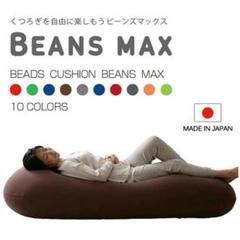 """Thumbnail of """"ビーンズ MAX 全10色【プラザセレクト】"""""""