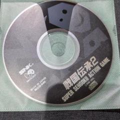 "Thumbnail of ""ネオジオCD 戦国伝承2 NEOGEO CD ⚠ディスクのみ"""