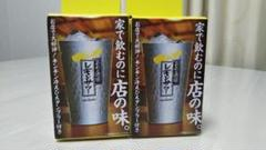 "Thumbnail of ""【SUNTORY】こだわり酒場 レモンサワー          タンブラー 2個"""