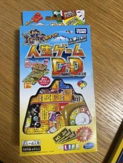 "Thumbnail of ""ポケット人生ゲーム ダイナミックドリーム 美品"""