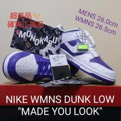"""Thumbnail of """"NIKE WMNS DUNK LOW """"MADE YOU LOOK"""""""""""