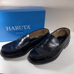 "Thumbnail of ""HARUTA ローファー"""