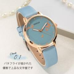 腕時計 レディースウォッチ 大人かわいい