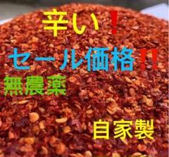 "Thumbnail of ""唐辛子粉 自家栽培 粗挽き 100g #27"""