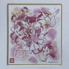 "Thumbnail of ""プリキュア 色紙ART3  キュアドリーム"""