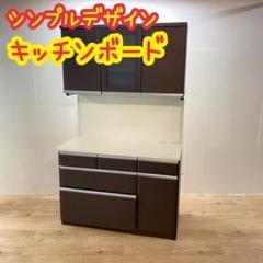"""Thumbnail of """"ニトリ マキシム 食器棚 キッチンボード キッチン収納 レンジボード"""""""