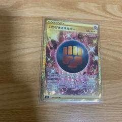 """Thumbnail of """"ポケモンカード いちげきエネルギー ur"""""""