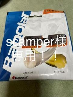 "Thumbnail of ""【Babolat】プロハリケーンツアー1.30×VS1.30 ハイブリッドガット"""
