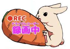 """Thumbnail of """"★ドライブレコーダーステッカーシール ウサギ☆"""""""