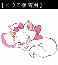 """Thumbnail of """"【 くりこ様 専用 】移動ポケット(フタなし・マチあり)"""""""