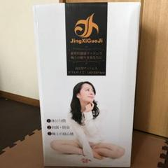 "Thumbnail of ""JingXiGuoJi 高反発マットレス ダブルサイズ 収納袋付き"""