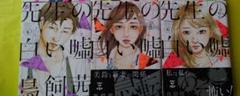 "Thumbnail of ""食品日用品まとめ売り"""