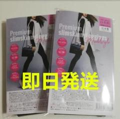 "Thumbnail of ""即決歓迎!2枚セット SNS【大人気】 プレミアムスリムスキニーレギンスJ"""