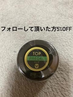 """Thumbnail of """"プリジェル トップa 15g"""""""