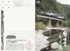 JR西日本 木次線70周年 奥出雲おろち号 乗車記念ハガキ(2007年)(5枚)