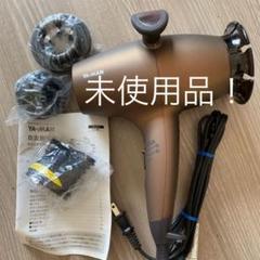 """Thumbnail of """"YA−MAN HC-6T  スカルプドライヤー ヤーマン"""""""