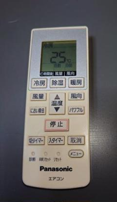 """Thumbnail of """"Panasonic パナソニック エアコンリモコン 型番A75C3777"""""""