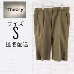 """Thumbnail of """"セオリー theory ハーフパンツ レディース S カーキ 春夏 パンツ"""""""