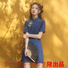 """Thumbnail of """"チャイナドレスの改良版夏の若いモデルの少女ブルーの短いワンピースs-xxl5"""""""