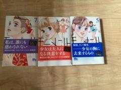 """Thumbnail of """"モーメント 槇村さとる 567巻 三冊"""""""