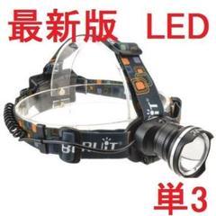 """Thumbnail of """"超強力 単3電池 LED ヘッドライト CREE以上 ヘルメットA98608"""""""