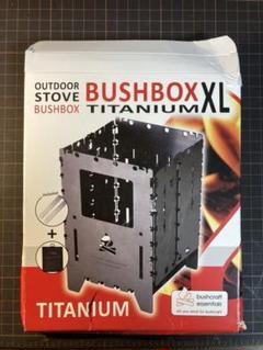 "Thumbnail of ""Bushcraft Essentials ブッシュボックス XL チタン"""