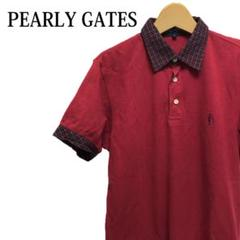 "Thumbnail of ""PEARLY GATES ポロシャツ 赤 襟:チェック柄"""