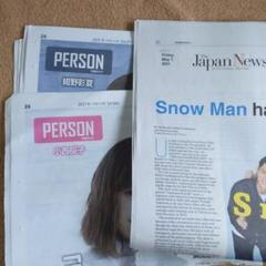 "Thumbnail of ""読売 中高生新聞5/14 小西桜子、Japan News 5/7 SnowMan"""