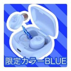 """Thumbnail of """"Bluetoothイヤフォン XG-12青 ブルー スポーツ 普段使いにも"""""""