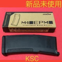 """Thumbnail of """"KSC システム7 M4 PTSマグプルタイプ  ガスブロマガジン"""""""