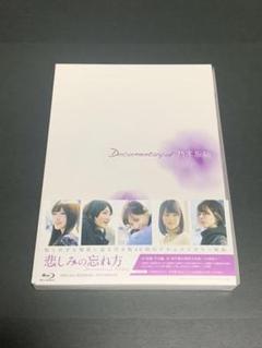 "Thumbnail of ""乃木坂46 映画 悲しみの忘れ方 Blu-ray"""