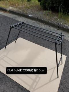 "Thumbnail of ""«特価»焚き火台用ロストルスタンド"""