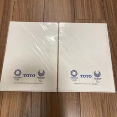 "Thumbnail of ""東京オリンピック クリアファイル TOTO ノベルティ"""