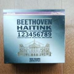 """Thumbnail of """"ハイティンク指揮、アムステルダム・コンセルトヘボウ ベートーヴェン交響曲全集"""""""