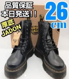 "Thumbnail of ""本日発送!!26cm UK7 JADON ジェイドン ドクターマーチン"""